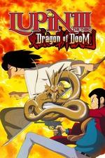 Lupin the Third: Dragon of Doom