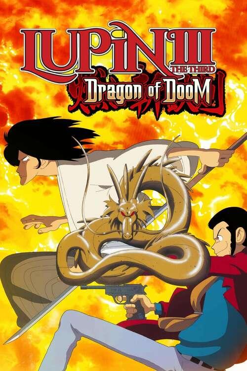 Lupin the Third: Dragon of Doom, 1994 - ★★★½