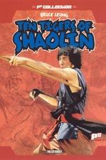 Ten Tigers of Shaolin