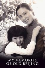 My Memories of Old Beijing