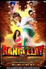 Rangeelay