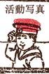 Matsumoto Fragment