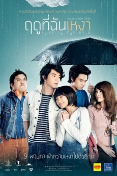 Love in the Rain (2013) directed by Worrawech Danuwong • Film + cast