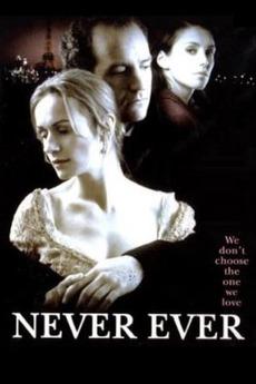 Never Ever