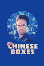 Chinese Boxes