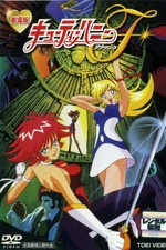 Cutie Honey Flash: The Movie