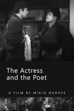 The Actress and the Poet