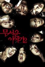 Horror Stories 2