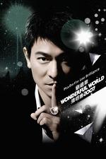 Andy Lau Wonderful World Concert Tour Hong Kong 2007