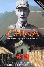 China - A Century of Revolution