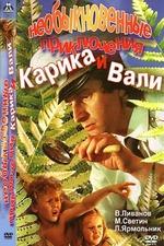Karik and Valya's Remarkable Adventures