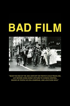 Bad Film (2012)