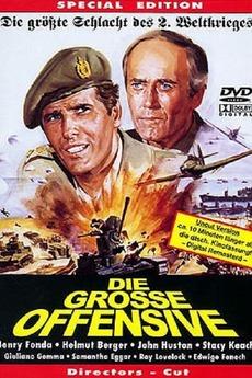 دانلود فیلم the biggest battle 1978