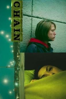Chain (2004)
