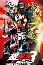 Cho Kamen Rider Den-O Trilogy - Episode Red: ZeronoStar Twinkle