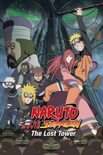 Naruto Shippuden the Movie The Lost Tower