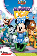 Mickey Mouse Clubhouse The Wizzard of Dizz