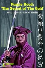 Purple Hood: The Secret of The Gold