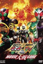 Kamen Rider × Kamen Rider OOO & W Featuring Skull: Movie War Core