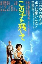 Children of Nagasaki