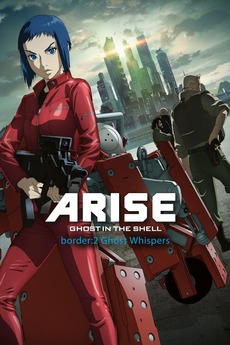 Ghost in the Shell Arise - Border 2: Ghost Whispers