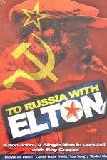 Elton John: To Russia... with Elton