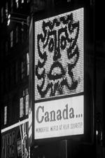 New York Lightboard Record