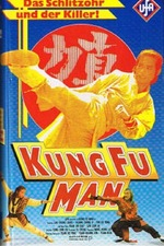 Instant Kung Fu Man
