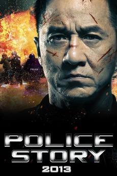 Police Story 2 Cast