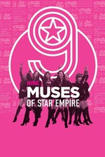 Nine Muses of Star Empire