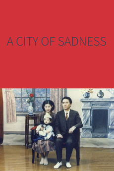 A City of Sadness (1989)