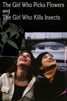 The Girl Who Picks Flowers and the Girl Who Kills Insects