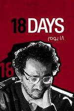 18 Days
