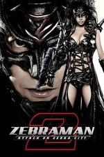 Zebraman 2: Attack on Zebra City