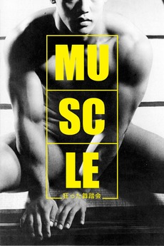 Muscle (1989)