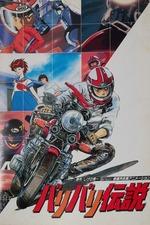 Motorcycle Legend