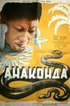 anaconda (film) cast