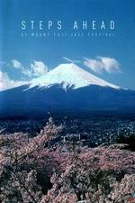 Steps Ahead - At Mount Fuji Jazz Festival