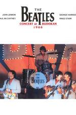 The Beatles: Concert at Budokan 1966