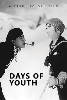 Days of Youth (1929) directed by Yasujirō Ozu • Reviews, film + cast •  Letterboxd