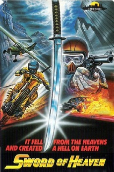 Sword Of Heaven 1985 Directed By Bryon Meyers Reviews Film