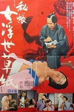 Ukiyo-e Artist