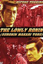 Lowly Ronin