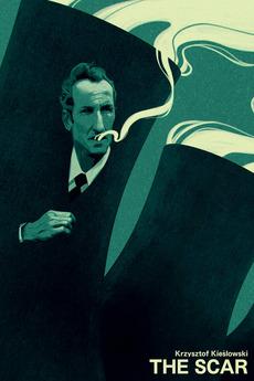The Scar (1976)