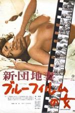 A Woman in Blue Films