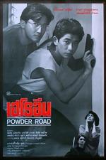 Powder Road