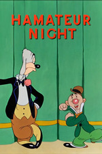 Hamateur Night