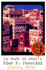 The Walls of Sana'a