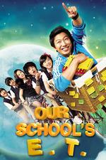 Our School E.T