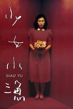 Siao Yu